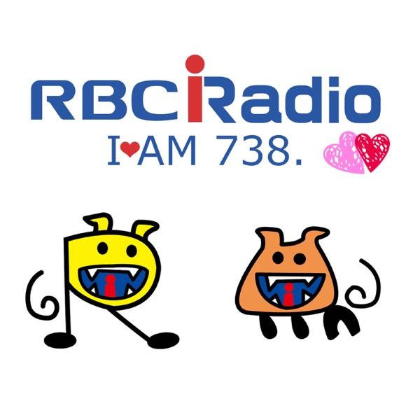 夜はクモジでしゃべってます! – RBC 琉球放送