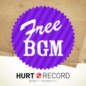 著作権フリーBGM配布サイト HURT RECORD - Part.6