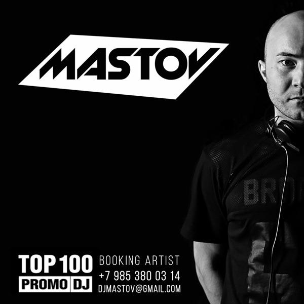 DJ Mastov [MONKEY BEATS Project]
