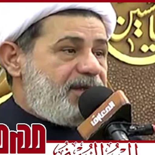 Cover image of المنبر الحسيني ١٤٤٠: الشيخ جعفر الابراهيمي
