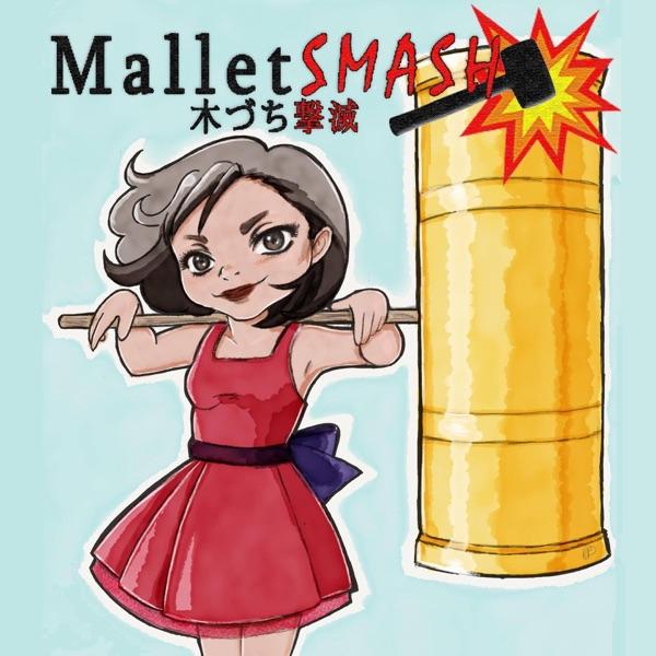 MalletSMASH