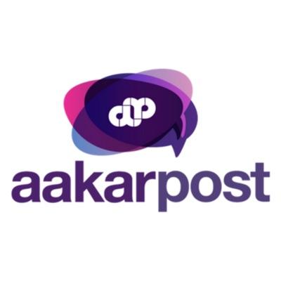 Aakar Post Radio 📻