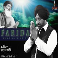 Farida Khak Na Nindiye podcast