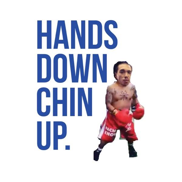 HandsDownChinUp Podcast