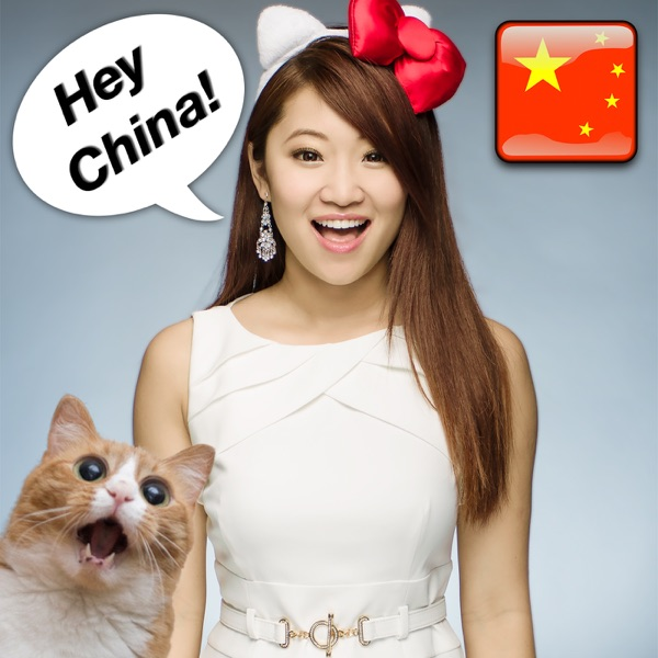 EASY CHINESE IDIOMS! With Emily Tangerine