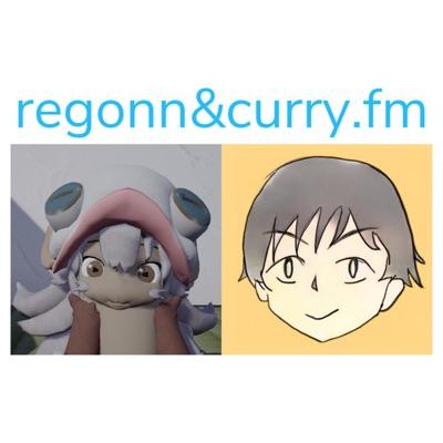 regonn&curry.fm:regonn&curry