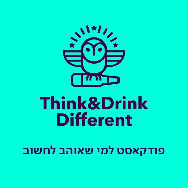 Think&Drink Different: פודקאסט למי שאוהב לחשוב