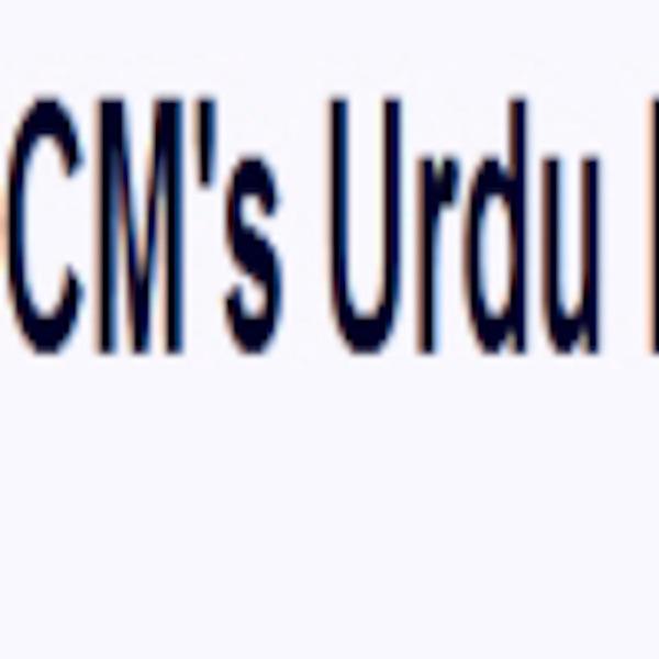 TheWayCM's Urdu Podcast