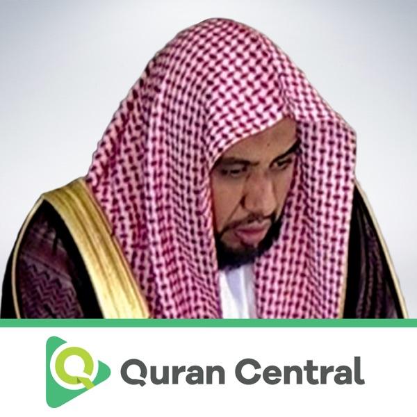 AWAD TÉLÉCHARGER AL ABDULLAH JUHANI GRATUITEMENT QURAN