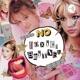 NO TOXIC, Britney
