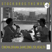 Stock Bros. the World