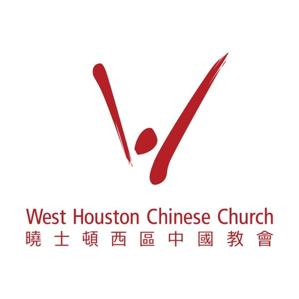 West Houston Chinese Church - English