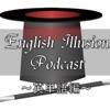 イングリッシュイリュージョンpodcast
