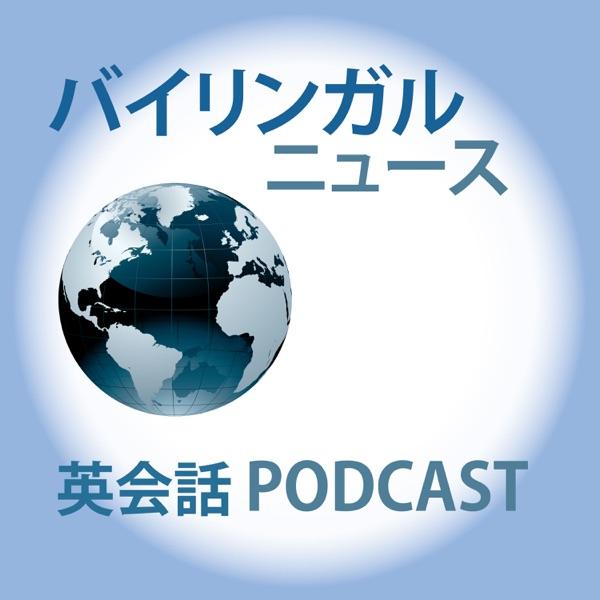 372. 特別編 Iwamoto 07.25.19