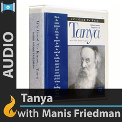 Daily Tanya (Audio) - by Manis Friedman