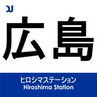 Hiroshima Station - Dance Music Podcast podcast