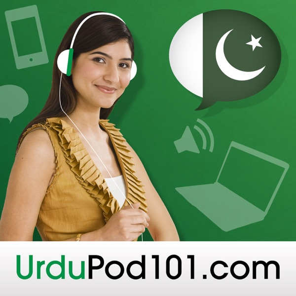 How to Learn Urdu with our FREE Innovative Language 101 App