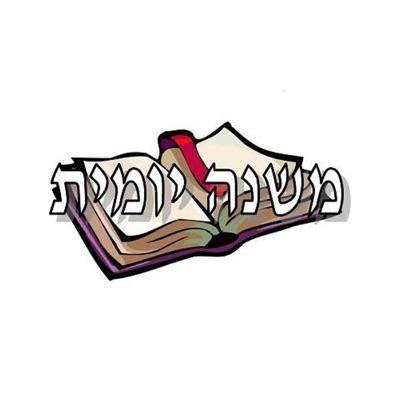 Mishnah Yomit Shiurim