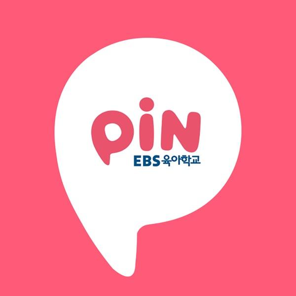 EBS 육아학교