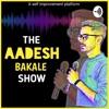 The Marathi Aadesh Show | Marketing & Finance