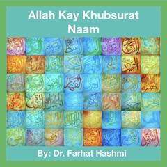 Allah Kay Khubsurat Naam