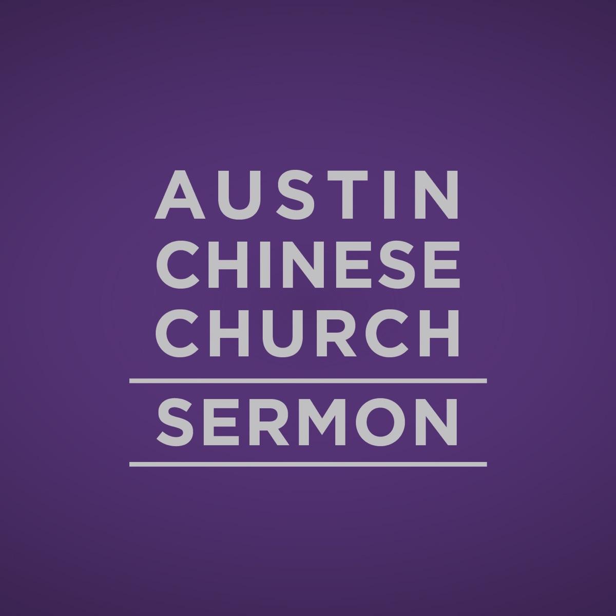 Austin Chinese Church
