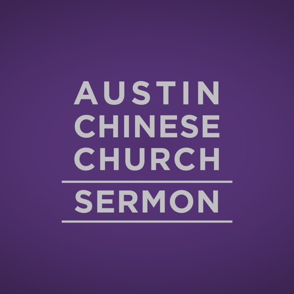 Austin Chinese Church