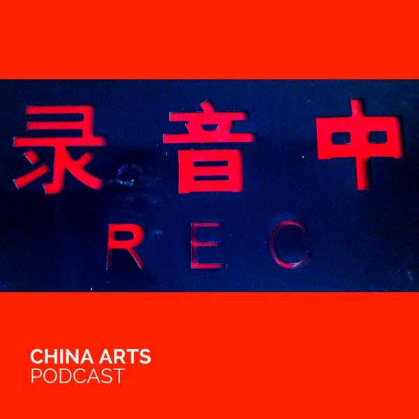 China Arts Podcast