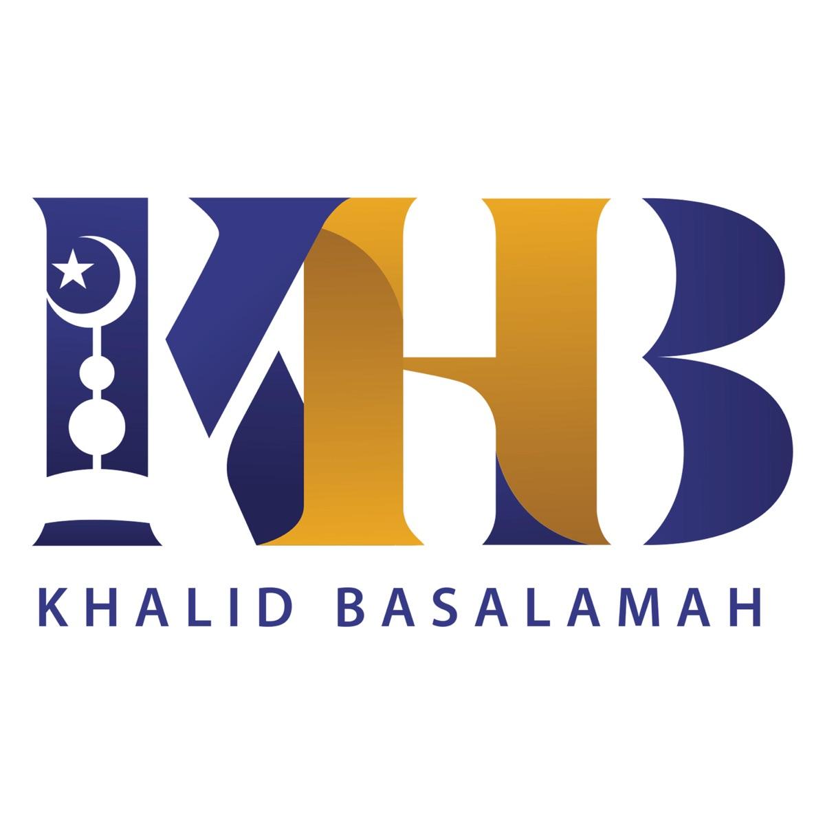 Kajian Ustadz Khalid Basalamah