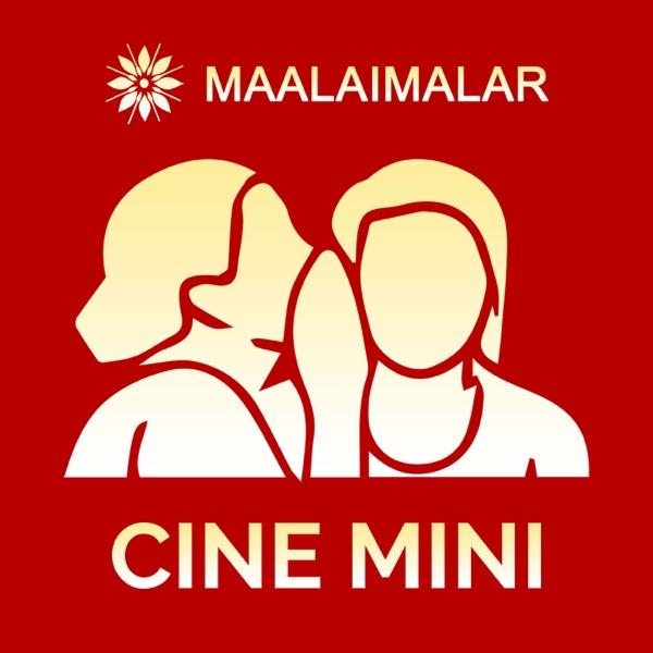Maalaimalar Cine Mini