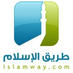 المصحف المرتل - حسن محمد صالح