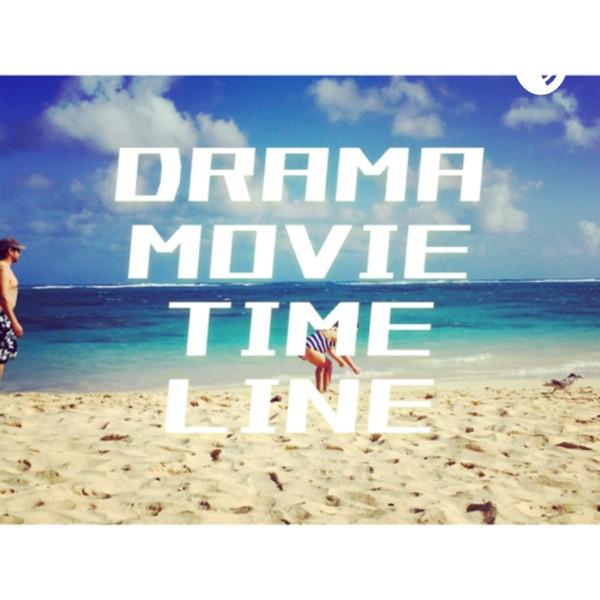DRAMA MOVIE TIME LINE :海外ドラマ・映画トーク