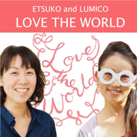 Love the World! Podcast podcast