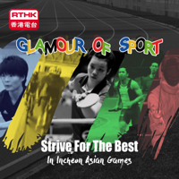 Glamour Of Sport   Strive for the Best in Incheon Asian Games podcast