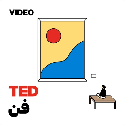 TEDTalks فنون:TED