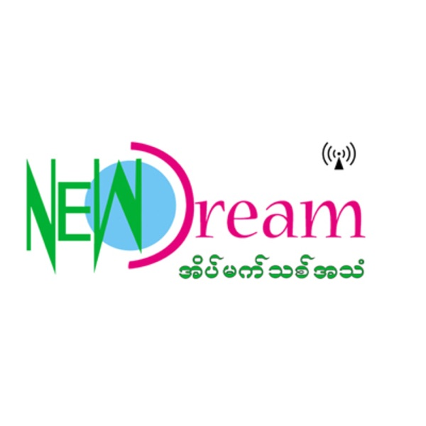 New Dream Radio