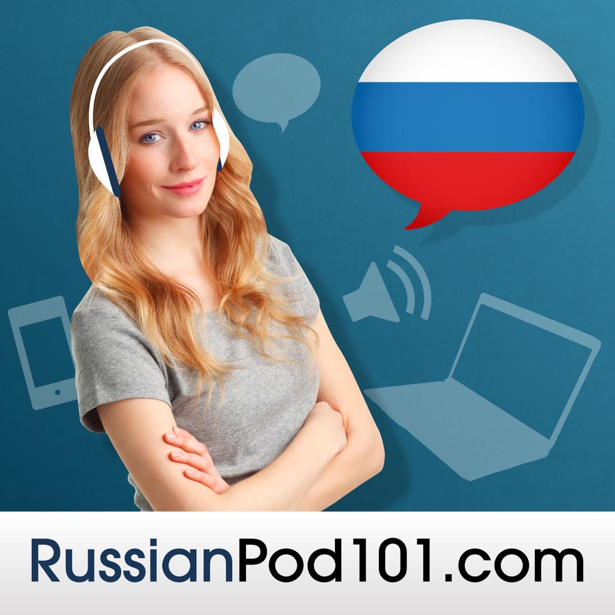 Learn Russian   RussianPod101.com