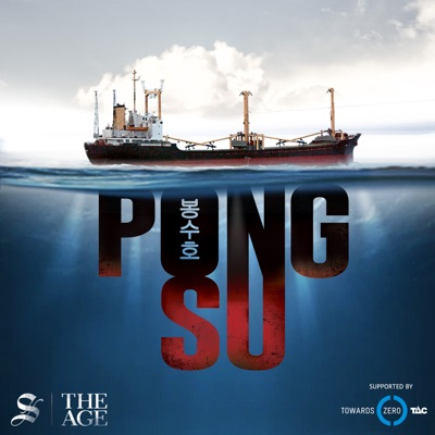 The Last Voyage of the Pong Su:The Age and Sydney Morning Herald