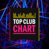 Top Club Chart Europa Plus — слушать танцевальную музыку - Europa Plus