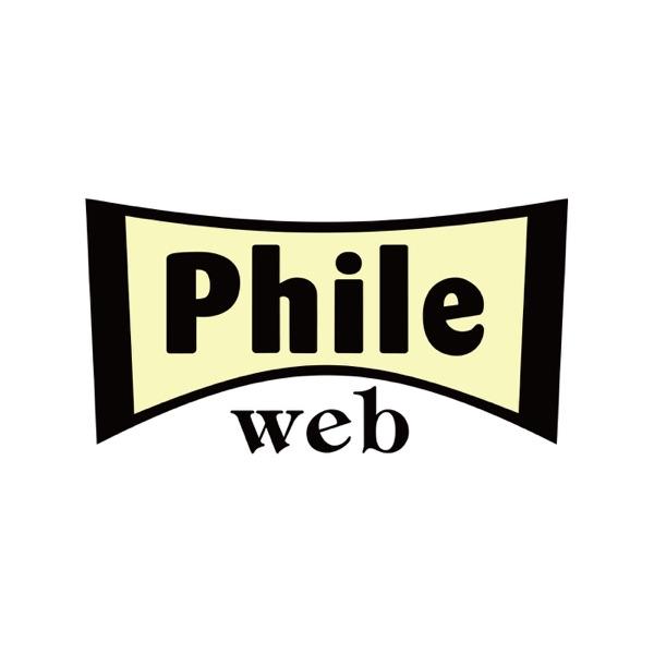 イヤホンニュース by PHILE WEB