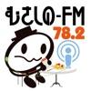 むさしのFM 78.2 ポッドキャスト