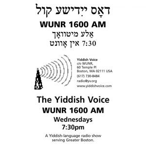 The 'Yiddish Voice' Podcast