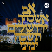 Messianic Teen Live ✡️ podcast