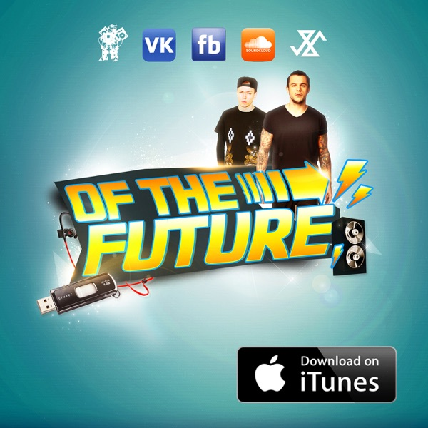 Of The Future