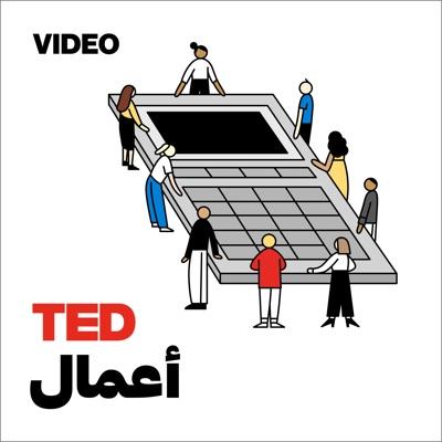 TEDTalks أعمال:TED