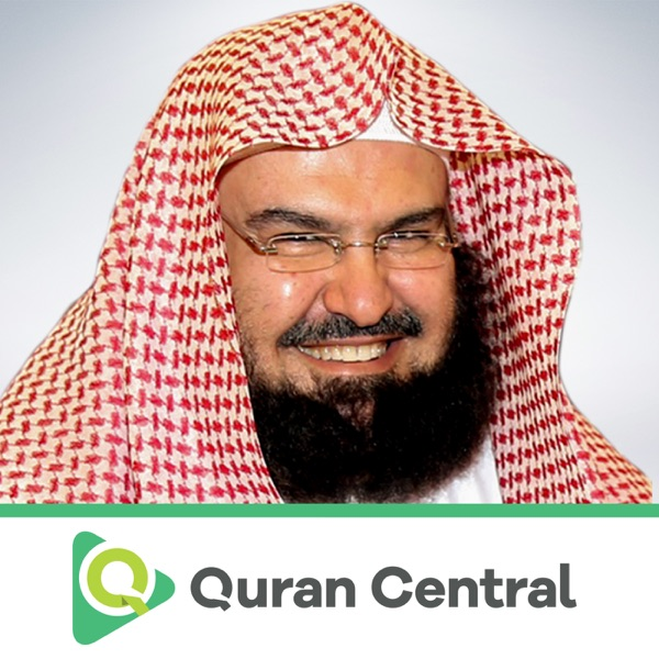 Abdur-Rahman as-Sudais