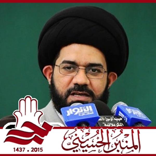 المنبر الحسيني ١٤٣٧: السيد محمد الصافي
