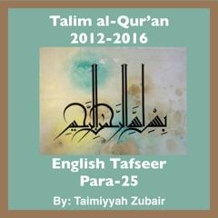 Talim al-Qur'an 2012-16-Para-25