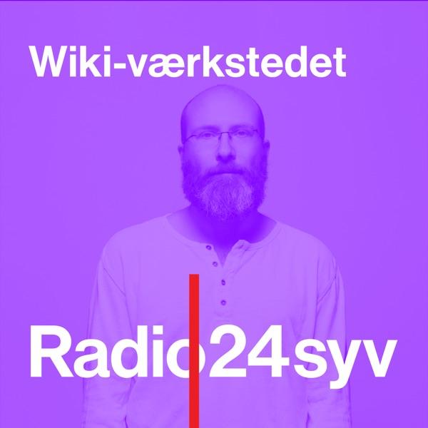 Wiki-værkstedet