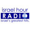 Israel Hour Radio - Israeli Music Podcast artwork